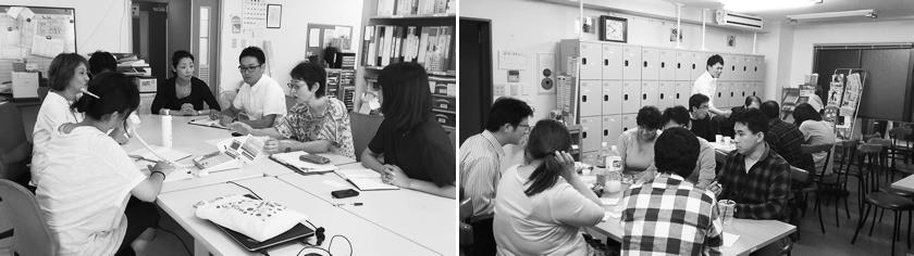 余暇支援プログラム|オープナー 障害者就業・生活支援センター|社会福祉法人多摩棕櫚亭協会