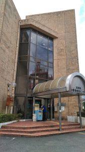 高松学習館